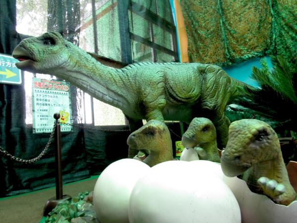 恐竜ランド